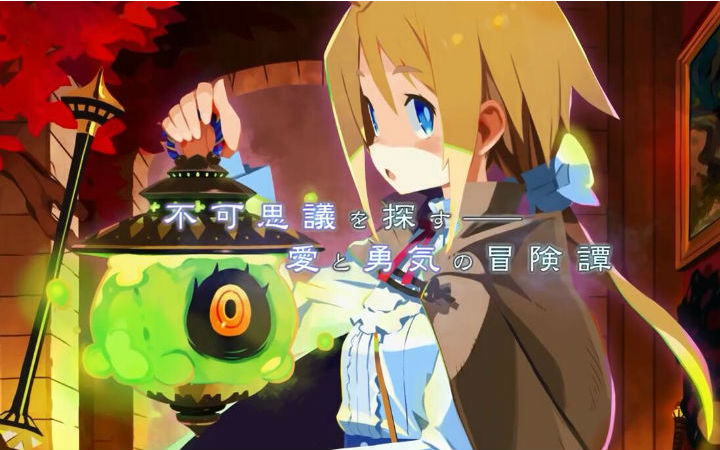 日本一《魔女的旅团》系列新作变更发售日期