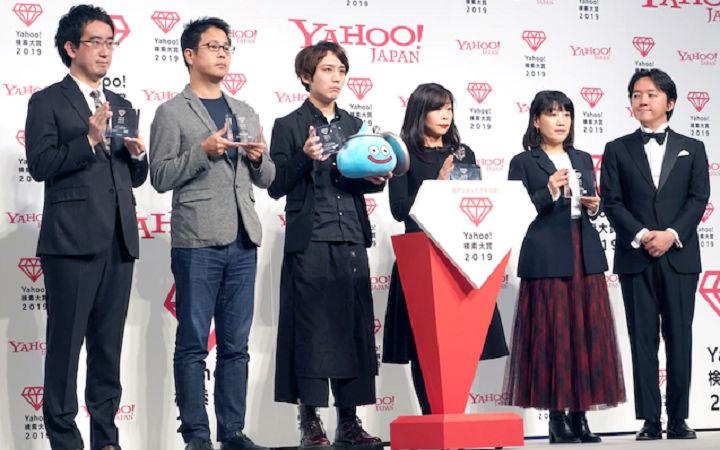 Yahoo!检索大奖2019获奖名单公布 尾田荣获作家部门奖