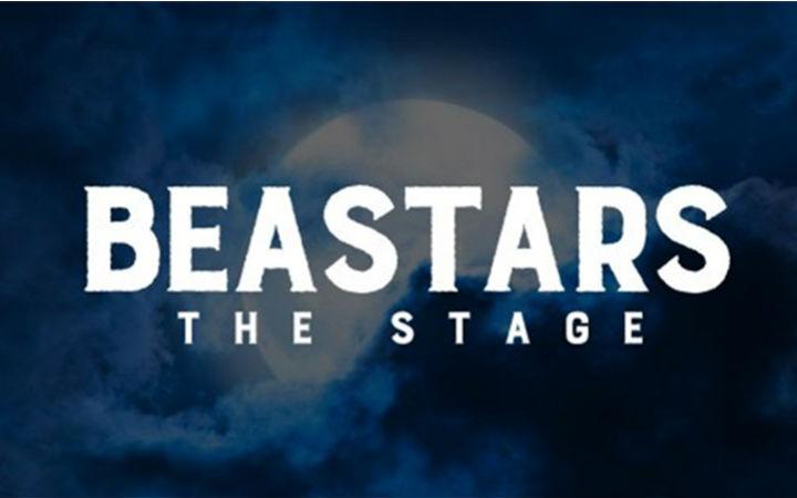 《BEASTARS》舞台剧化决定!明年4月开演