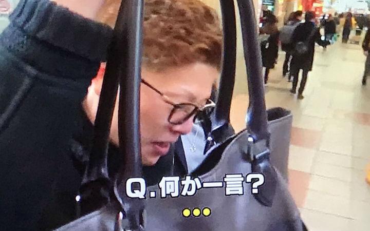 诈骗之后还逃税!日本游戏厅老板再次被检察院告发