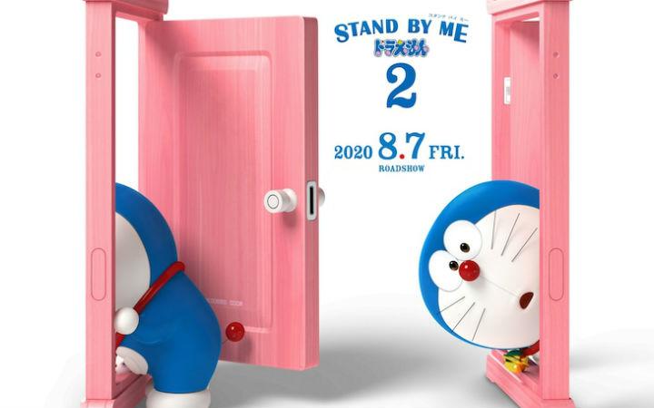 剧场版动画《哆啦A梦:伴我同行2》8月7日上映