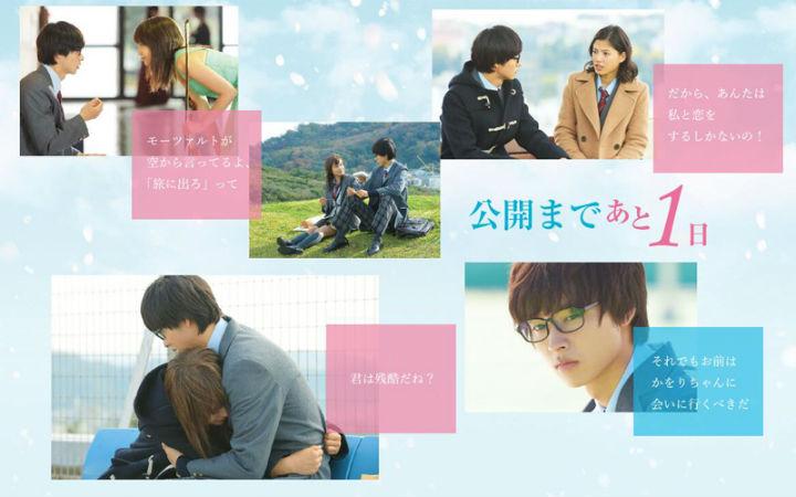 电影《四月是你的谎言》×生物股长特别PV公布