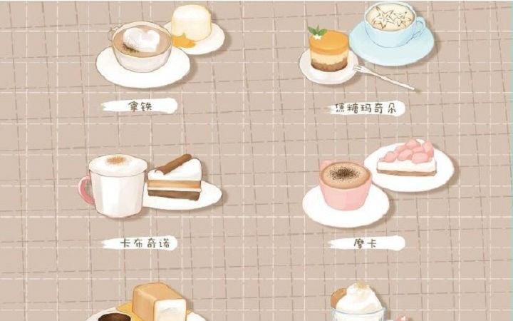 【原创】原创百合小说《咖啡馆》番外——《翔露小姐的记忆》