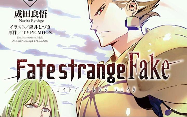 泽野弘之作曲!《Fate/strange Fake》CM年末放送