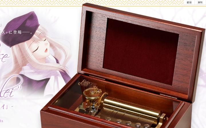 售价8万日元!Fate15周年纪念款八音盒开始预约