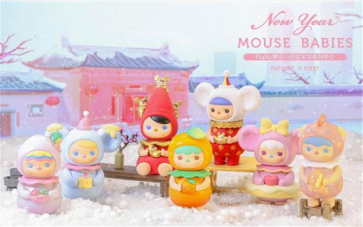 鼠年将至 泡泡玛特携PUCKY小肥鼠宝宝新年系列为你送上新春祝福!