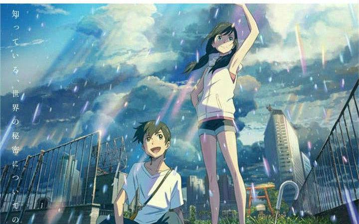 日本电影票房TOP10名单!新海诚《天气之子》排名第一