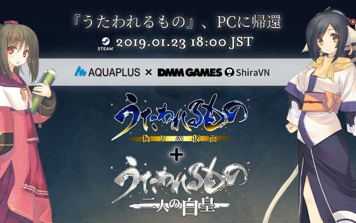 《传颂之物》系列两部作品回归PC!对应中日英三种语言