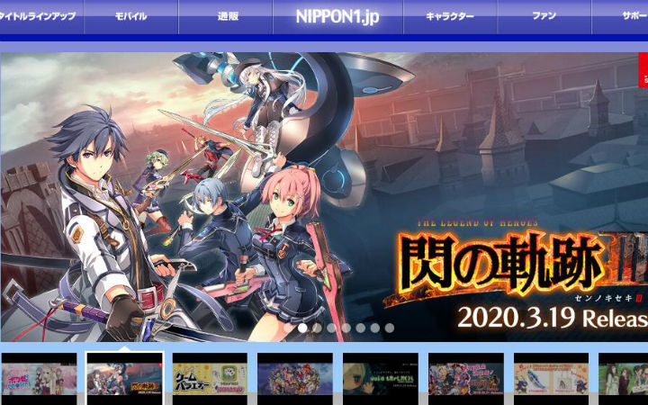 日本一的子公司宣布继承SystemSoft Alpha事业