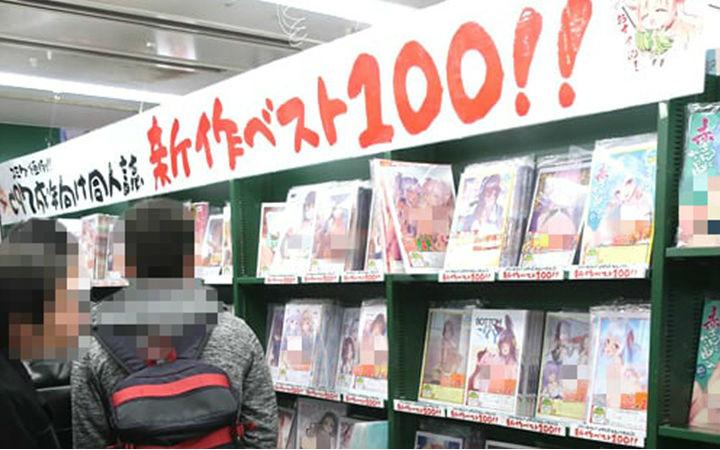 melon秋叶原1号店公开C97成年本新作BEST100!