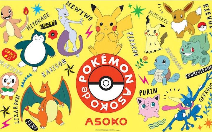 POKEMON和ASOKO合作商品于1月18日日本发售