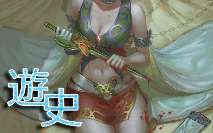 游戏王历史:从零开始的游戏王环境之旅第三期13
