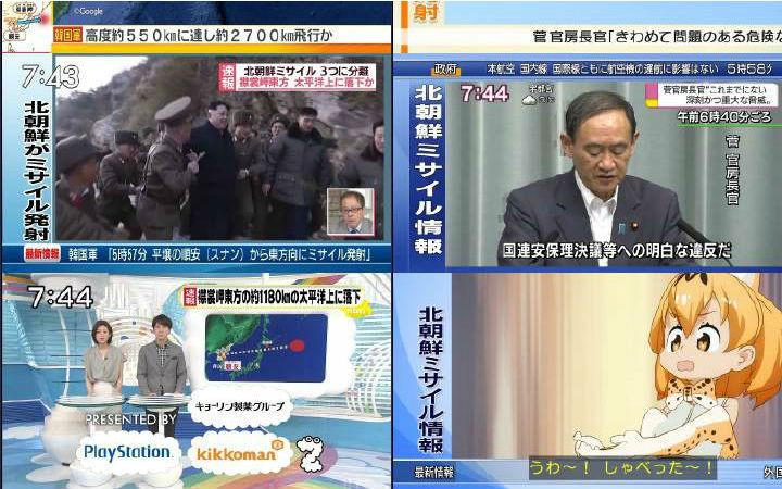 东京电视台解释为何遇紧急事件也不中断动画的播出
