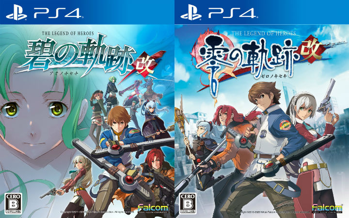 PS4《零之轨迹:改》和《碧之轨迹:改》发售日确定