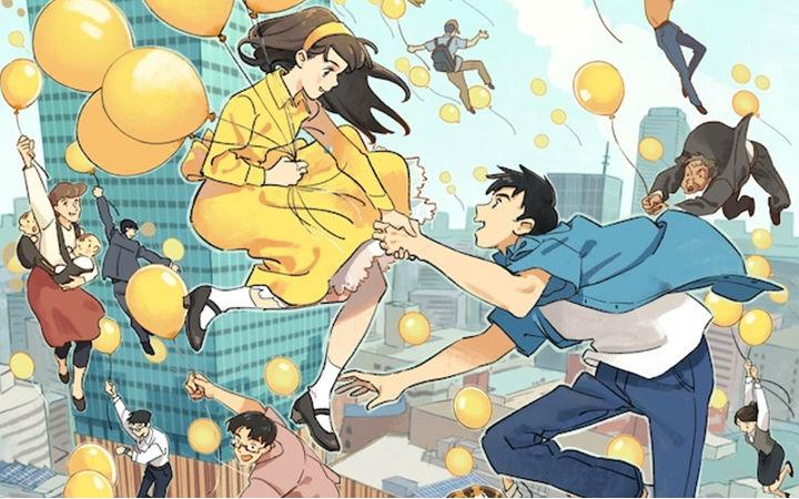 """""""东京动画奖2020""""公开最终获奖结果"""