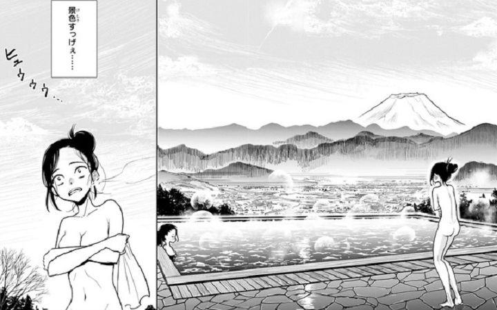 SPA企划·成人漫画家Dhibi投稿《无人管理的绝景温泉》
