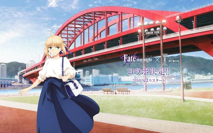 剧场版《Fate[HF]》最终章新宣传图!将与神户观光局等联动