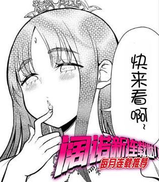 阔诺新连载哒!2月新连载漫画不完全盘点 第三期
