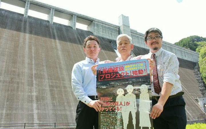 等巨人出现?日本大坝下设立《进击的巨人》3角色铜像