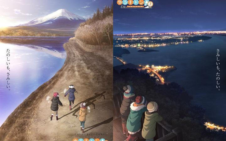 TV动画《摇曳露营△》第二季2021年1月开播