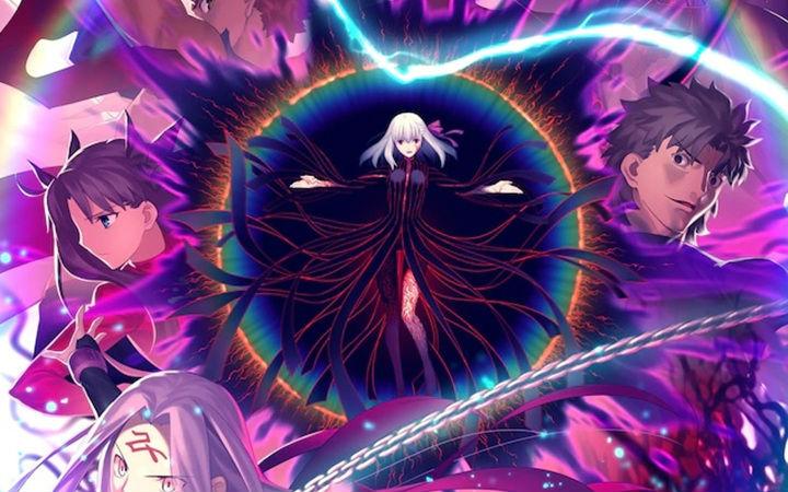 剧场版《『Fate/stay night [Heaven's Feel]》第三章延期