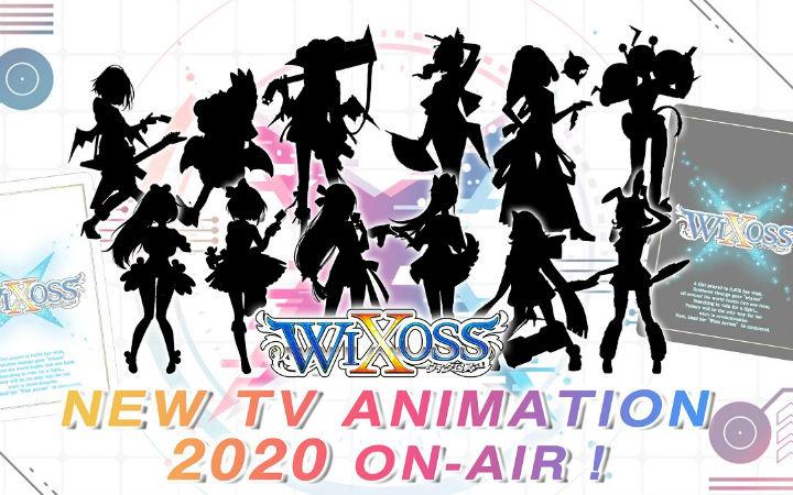 WIXOSS系列新作TV动画制作决定