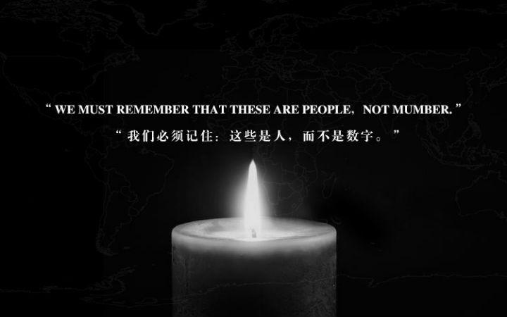 4月4日 全国哀悼 警钟长鸣 英雄不朽