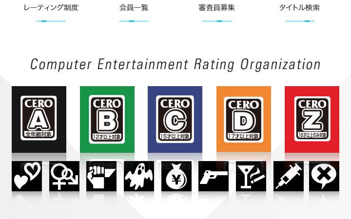 CESA、世嘉娱乐等暂停营业!任天堂暂停供应日本NS游戏机