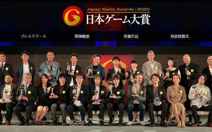 日本游戏大奖开始一般网友投票