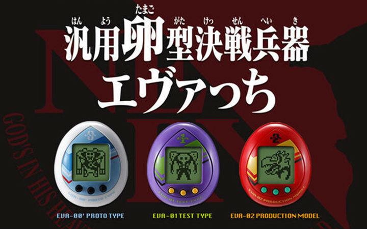 EVA×拓麻歌子!泛用卵型决战兵器EVA子6月发售
