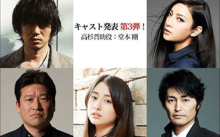 《银魂》真人版电影主要角色演员第三弹公布