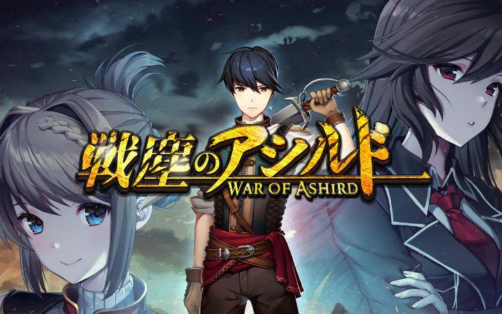 Igrasil Studio新作RPG《阿什德战争》开始众筹