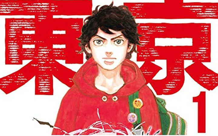 第44届讲谈社漫画奖公开获奖名单