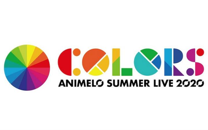 动画歌曲演唱会《Animelo Summer Live 2020》延期
