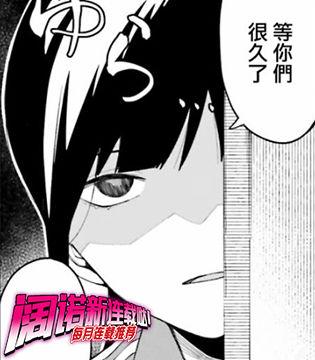 阔诺新连载哒!5月新连载漫画不完全盘点第五期