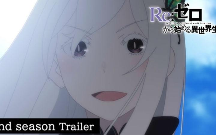 TV动画《Re:从零开始的异世界生活》公开PV
