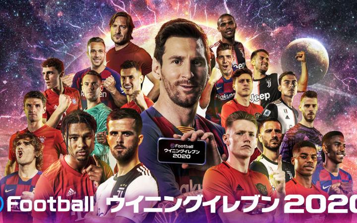 日本高中生不满手游《实况足球》 扬言爆破Konami被逮捕