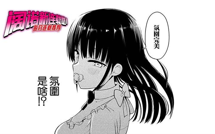 阔诺新连载哒!7月新连载漫画不完全盘点第一期