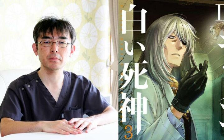 日本医生安乐死患者被逮捕 推特称要成为奇利柯