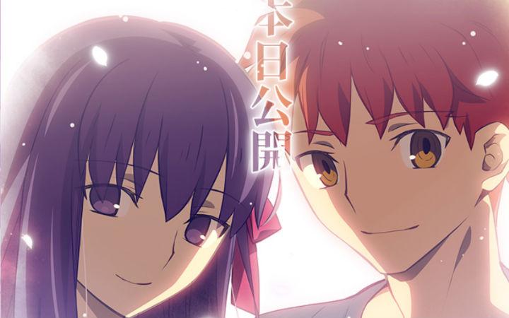 《Fate[HF]》最终章上映 特别号小报8月28日发售