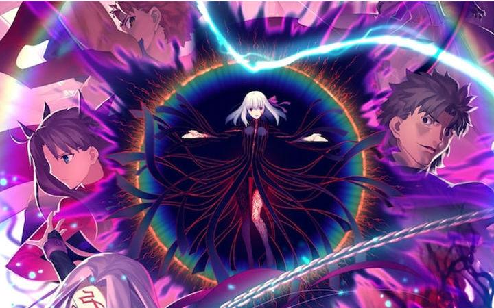 剧场版动画《Fate[HF]》最终章首周票房突破4亿日元