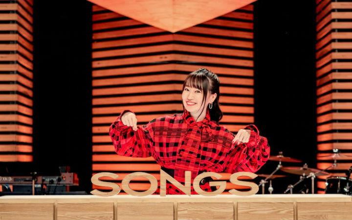 水树奈奈出演音乐节目《SONGS》!将演唱4首歌曲