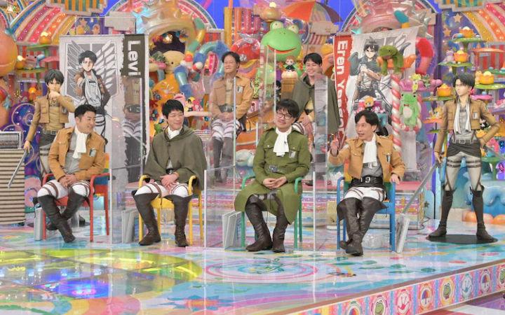 日本综艺节目《雨交谈》播出《进击的巨人》主题回