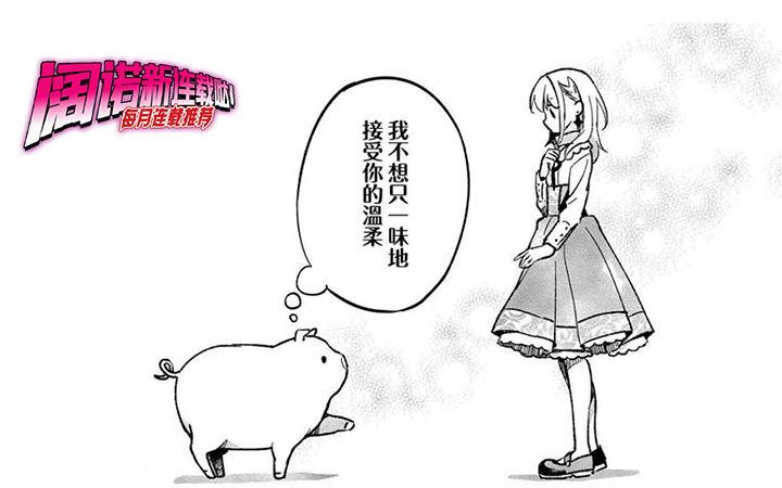 阔诺新连载哒!9月新连载漫画不完全指北第一期
