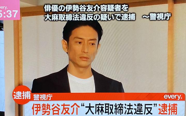 出演真人版《JOJO的奇妙冒险》的演员伊势谷友介被逮捕