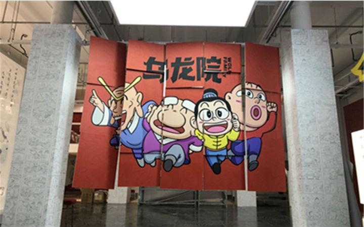 乌龙院40周年主题巡回展杭州站本周五正式开展,展品提前曝光!