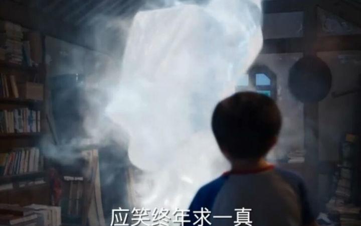 国产真人版网剧《棋魂》公开预告片