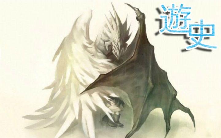游戏王历史:从零开始的游戏王环境之旅第五期29