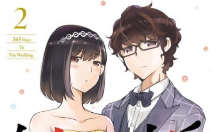 爱情喜剧漫画《真的要结婚么》新卷发售!纪念PV公开