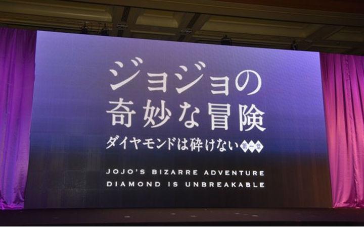《JOJO的奇妙冒险》真人电影确定 山崎贤人主演